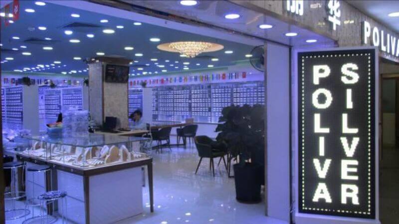5.Guangzhou Poliva International Trading Co., Ltd.