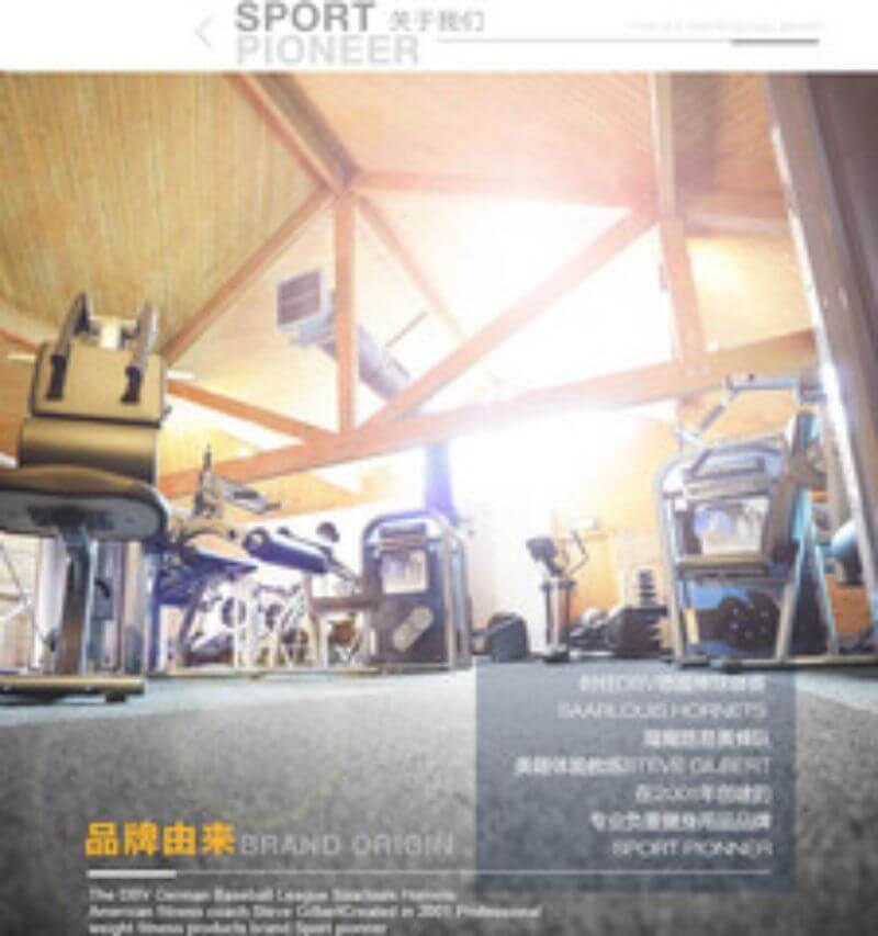 6. Nantong Golden Baodi Trade Co., Ltd