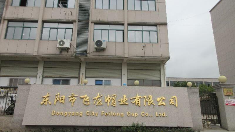 7. Dongyang City Feilong Cap Co., Ltd.