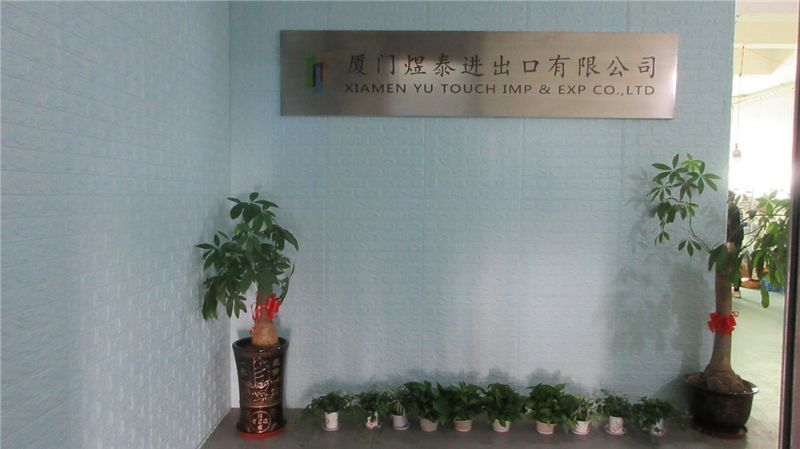 7. Xiamen Yu-Touch Import and Export Co., Ltd.