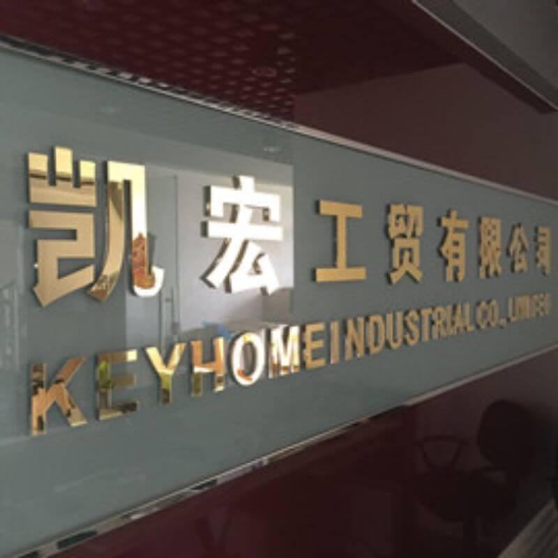 7. Yangdong Keyhome Hardware Factory