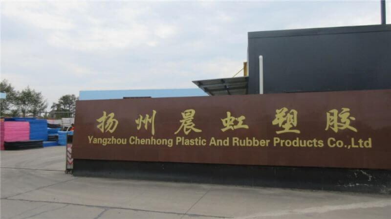 7. Yangzhou Chenhong Plastic And Rubber Products
