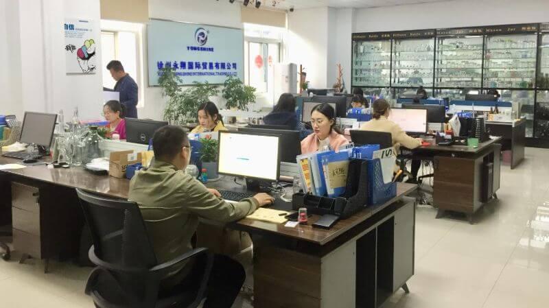 7.Xuzhou Yongshine International Trading Co., Ltd