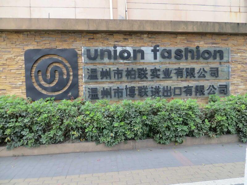 8. Wenzhou Union Fashion Co., Ltd