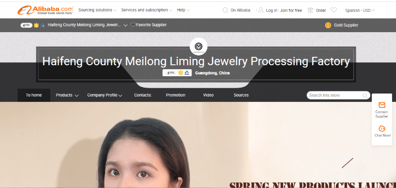 8.Haifeng County Meilong Liming Jewelry Processing Factory