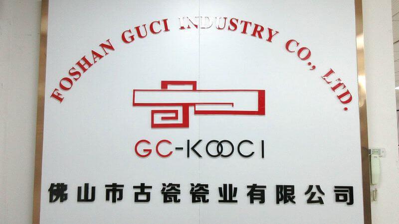 10. Foshan Guci Industry Co., Ltd.